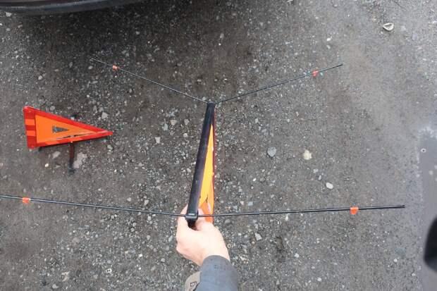 4 длинных металлических прута