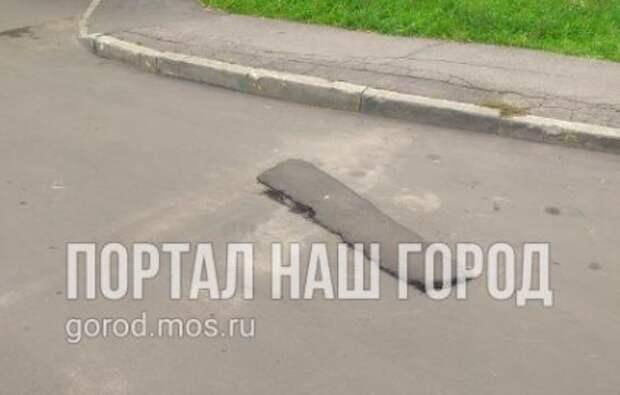 На Жулебинском бульваре лежачего полицейского вернули на место