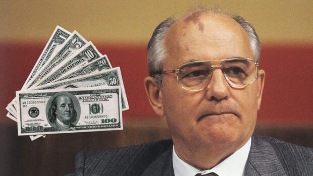 Коммерческим курсом: как Горбачев разрешил покупать доллары