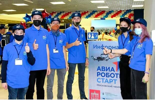 Студенты из Лефортова завоевали серебро чемпионата по беспилотной авиации