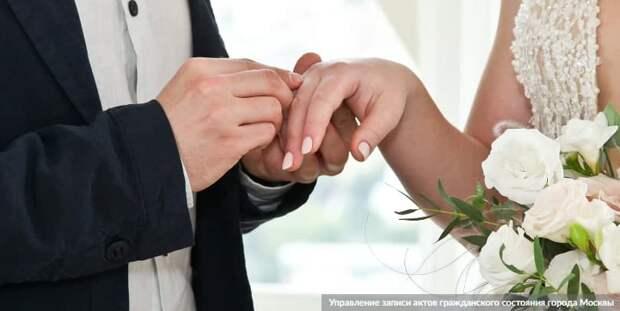 Около 60 пар планируют зарегистрировать брак 7 января в столице/Фото: Управление записи актов гражданского состояния города Москвы