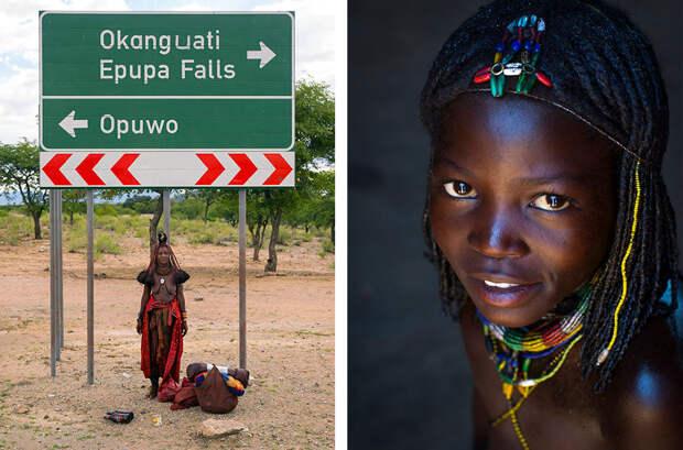 По следам последних африканских кочевников