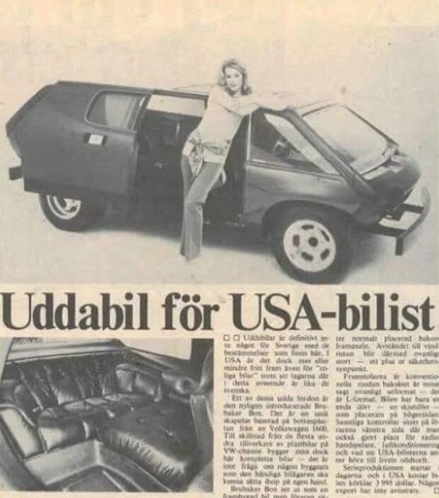 Найден минивэн Brubaker Box Automecca — осталось всего 17 штук Brubaker Box, авто, автодизайн, автомобили, минивэн, находка, олдтаймер, ретро авто