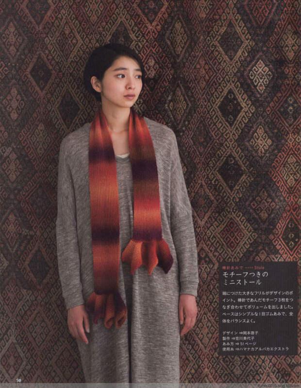 Simple and Pretty 2013 - 紫苏 - 紫苏的博客