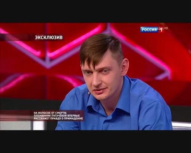 Племянник Пугачевой попал под машину в Рязанской области
