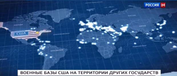 «Кольцо Анаконды» – порвём на британский флаг!» – эксперты расшифровали послание Шойгу