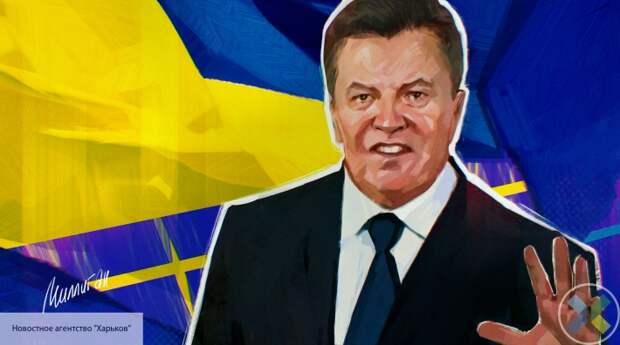 Украина призвала Россию выдать киевским властям Януковича