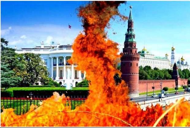Россия против США: «закон тайги» против «закона джунглей»
