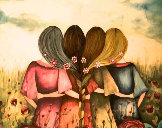 Сильные женщины не унижают других женщин, а вдохновляют друг друга