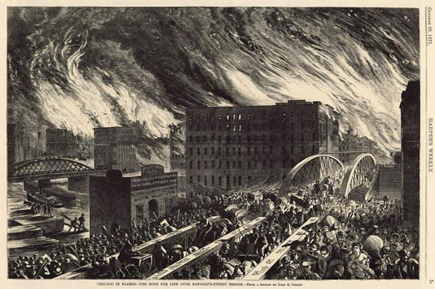 Пожар в Чикаго