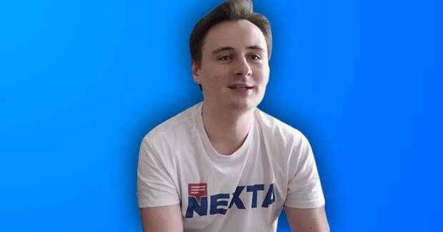 В Беларуси канал Nexta признали экстремистским. Что это значит?
