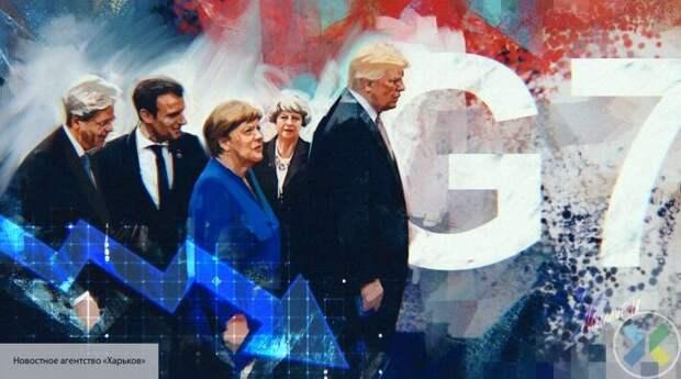 Раскол Запада углубляется: США приглашают Россию в G7, но Англия и Канада – против