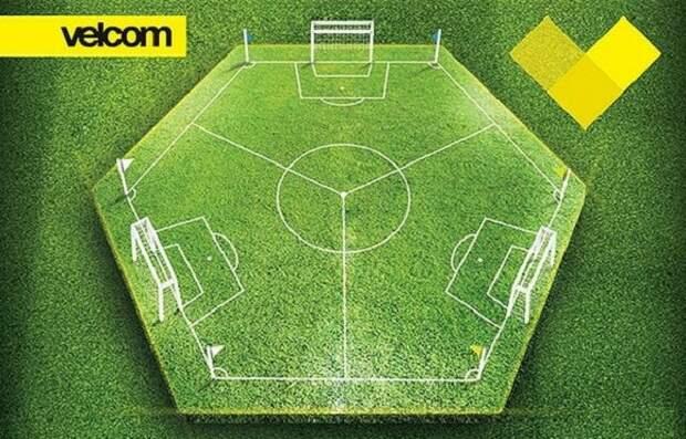Существует трехсторонний футбол на шестиугольном поле