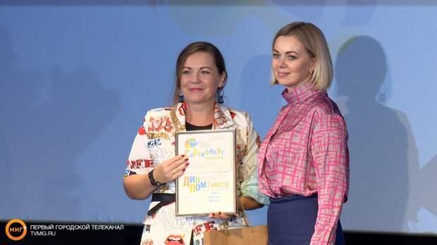 Музейный работник из Губкинского стала победителем окружного конкурса музейных работников