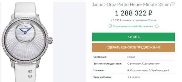 Уральский сенатор носит на руках часы стоимостью как одна квартира: ФОТО