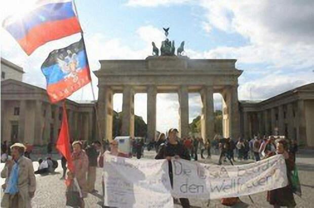 Немцы: Русские, пока вы сопротивляетесь, у мира есть надежда