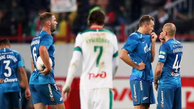 После поражений «Локо» и«Зенита» Португалия обошла Россию врейтинге УЕФА. Все очень плохо?
