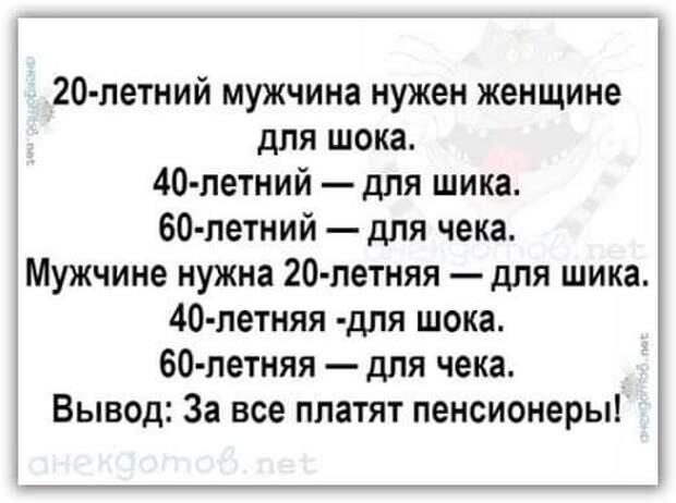 3416556_169805190_3781248248654068_9176790589857211181_n (521x389, 28Kb)