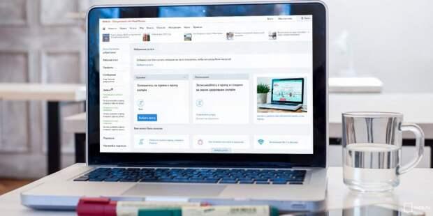 Цифровой пропуск можно оформить  на портале Мэра Москвы