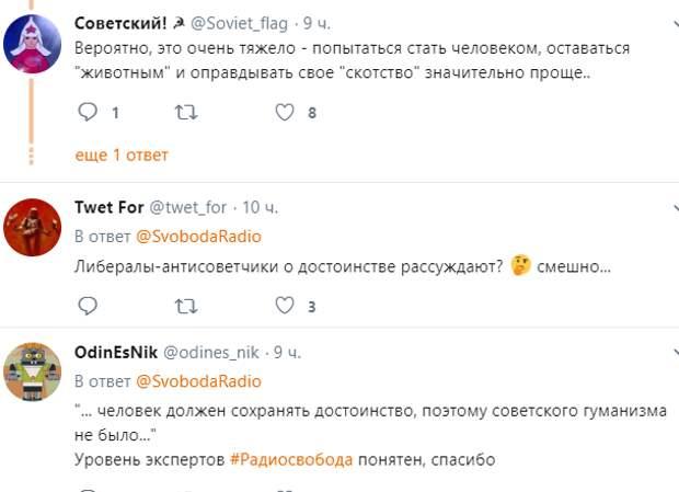 День народного единства в России по-прежнему притягивает к себе русофобов и антисоветчиков