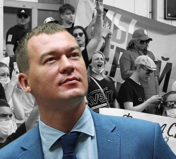 Кризисный губернатор: Кремль отправил хабаровчанам нового ЛДПР-вца