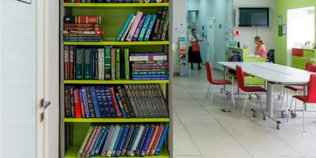 Более 3,8 млн книг выдали в прошлом году библиотеки Москвы по ЕЧБ. Фото: mos.ru