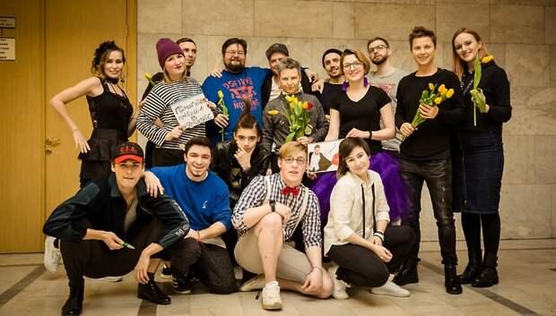 В Подольске показали постановку‑приветствие к приезду певицы Сургановой