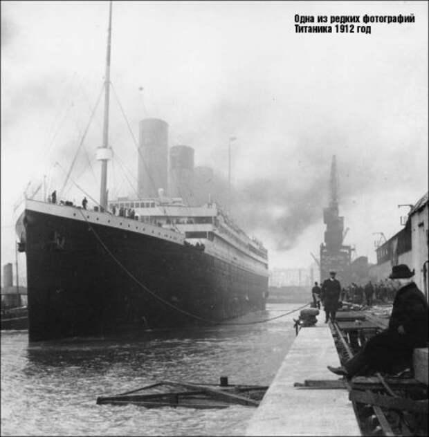 Редкие и очень интересные фотографии из архивов.