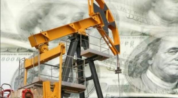Нефтегаз инвестиции доллар