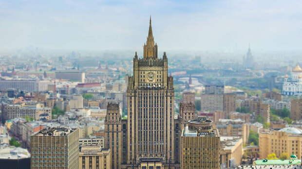 Россия объявила персонами нон грата 20 чешских дипломатов