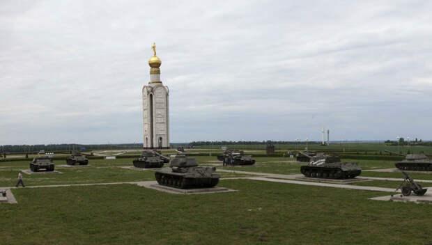 Немецкий журналист призвал снести памятник погибшим в битве под Прохоровкой