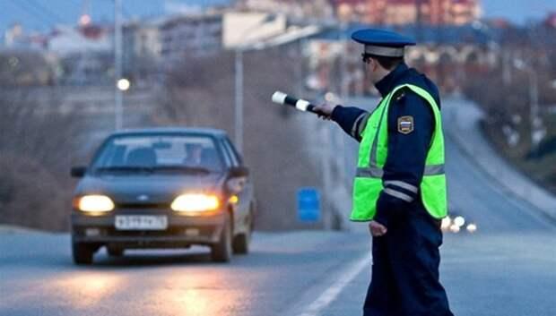 Госавтоинспекторы Подольска выявили более 20 пьяных водителей за 1,5 месяца