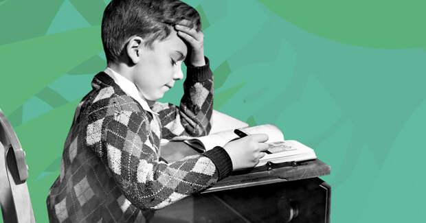Тест для грамотных: Где писать «и», а где «ы»?