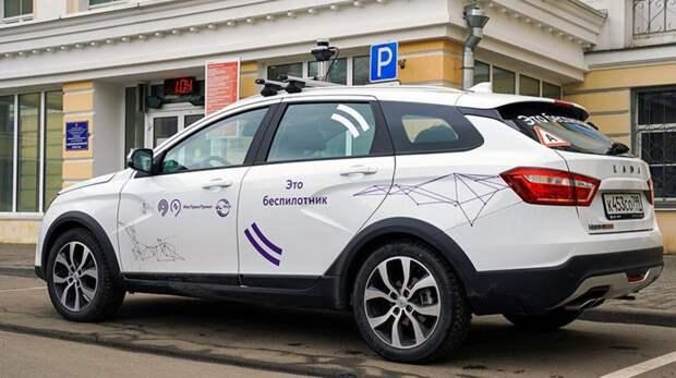 Беспилотный автомобиль Lada Vesta приступил к работе в московской больнице имени Пирогова