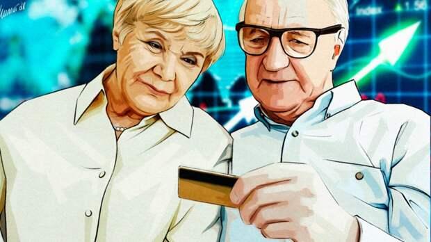 Определенные категории граждан смогут получить повышение пенсии в России