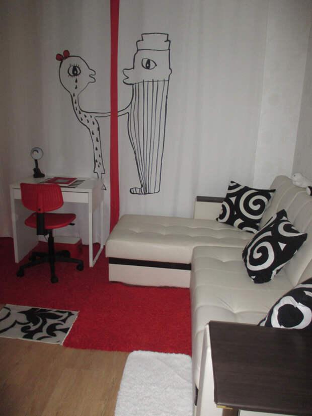 Так выглядит комната