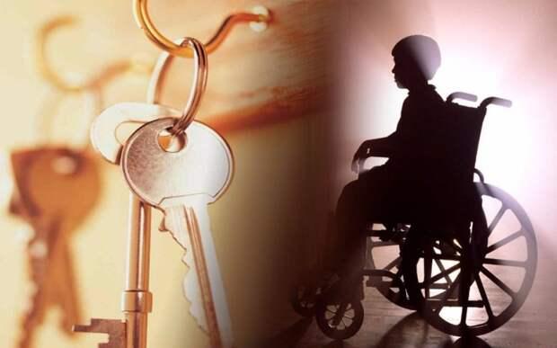 семьи где проживают инвалиды