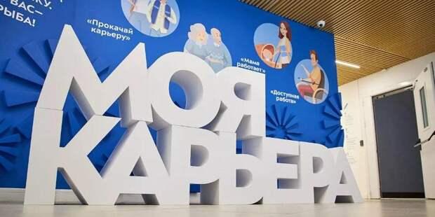 Депутат МГД Николаева: Рынок труда Москвы восстанавливается, самый опасный период миновал
