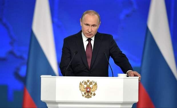 Владимир Путин огласил свое Послание Федеральному Собранию РФ