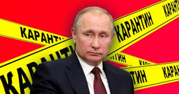3 главных факта, как устроен карантин перед встречей с Путиным