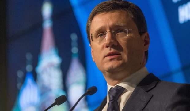 Госдума утвердила Новака напост зампредседателя правительства РФ
