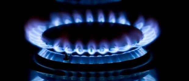 Россия газ доступность