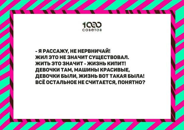 Анекдот дня от Маменко: про украинцев на грузинском кладбище