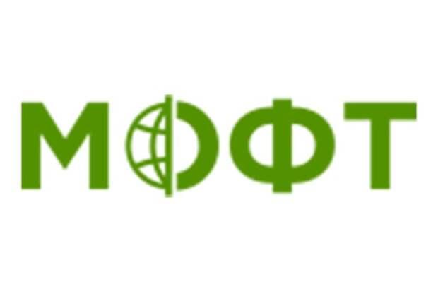МОФТ опубликовал новый рейтинг Форекс брокеров 2020