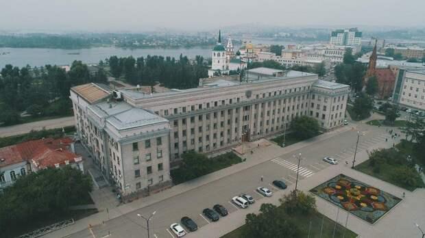 Бюджет Приангарья на 2021 год прогнозируют с дефицитом в 22,9 миллиарда рублей