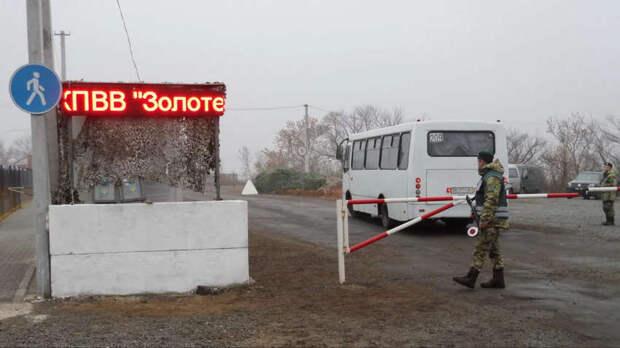 В ЛНР началось строительство двух новых КПВВ на линии разграничения