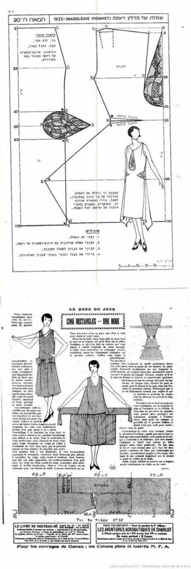 Выкройки 1920-х годов (трафик)