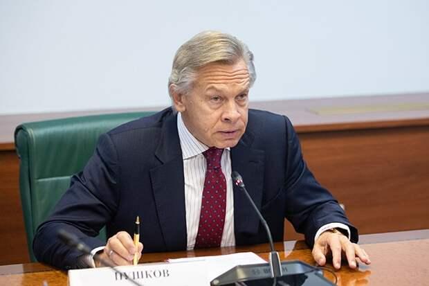 Пушков прокомментировал санкции США против РФ
