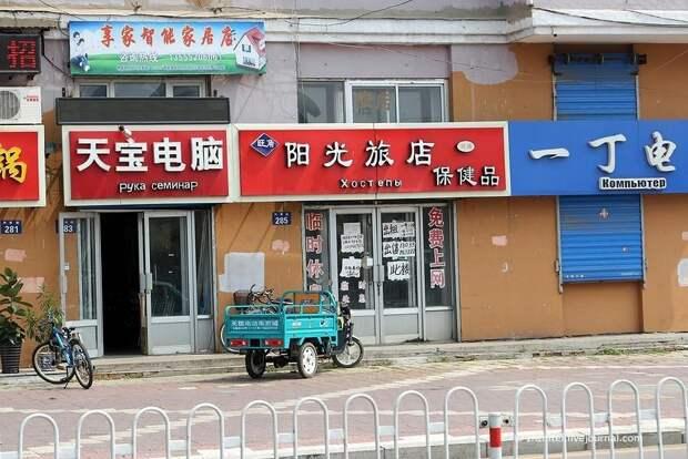 chinasigns17 Великой китайских вывески пост