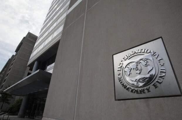 МВФ выдаст мировой экономике крупнейшую сумму в истории